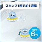 スクラビングバブル トイレ洗浄 トイレスタンプクリーナー フレッシュソープの香り 付替用2本セット 38g×2本が激安特価!