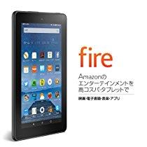【在庫処分】46%オフ Fire タブレット 16GB  5,980円【ノートPC/タブレットPC】