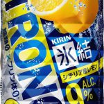 キリン 氷結ストロング シチリア産レモン 350ml×24本 【送料無料】