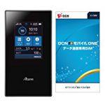 【特価】 NEC Aterm MR05LN 3B モバイルルーター (OCN モバイル ONE ナノSIM付)  PA-MS05LN3B 11,016円【ネットワーク】