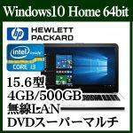 「W6S86PA-AAAA」 Win 10+Core i3-5005U搭載15.6型PCが特価販売中