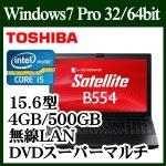 「PB554UBM4R7AA81」 Win 7 DG+Core i5-4310M搭載15.6型dynabookが特価販売中