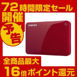 「HD-PE20TR」 CANVIO CONNECTシリーズの2TBポータブルHDDが2色で特価販売中