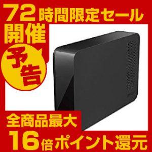 「HD-LL4.0U3-BKE」 24時間連続録画対応の4TB外付HDDが特価販売中