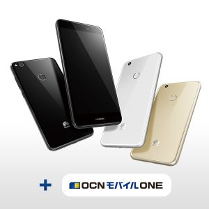 「nova lite」 SIMフリーのコンパクトな5.2型スマホがSIMセットで特価販売中
